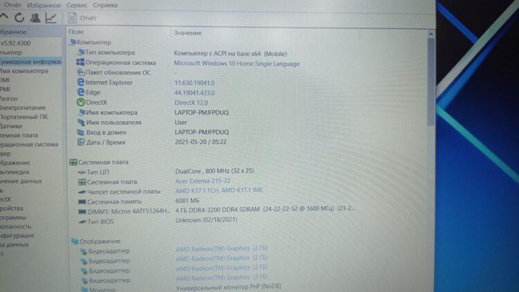 Acer Extensa 15 EX215-22 Laptop image 11