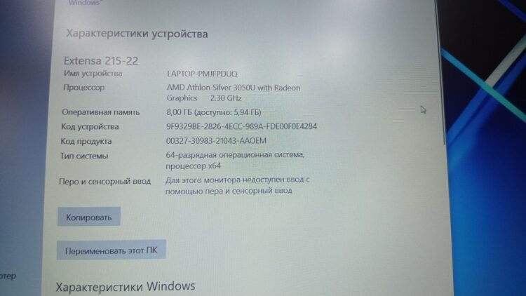 Acer Extensa 15 EX215-22 Laptop image 12
