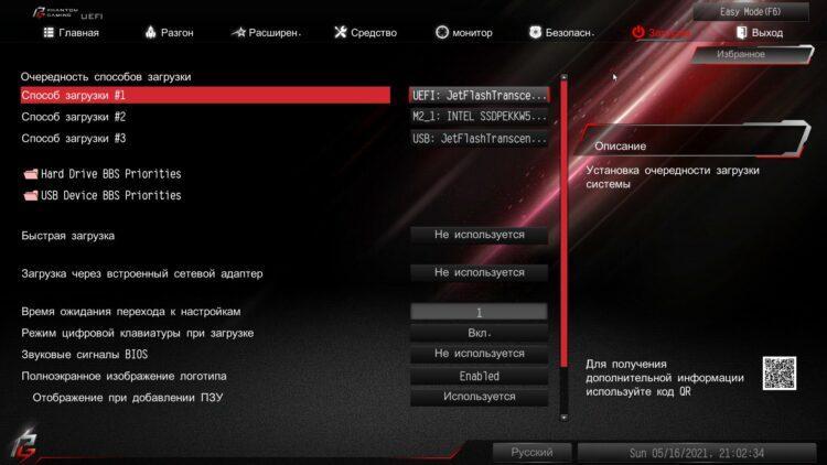 AsRock H570 PHANTOM GAMING 4 image 29