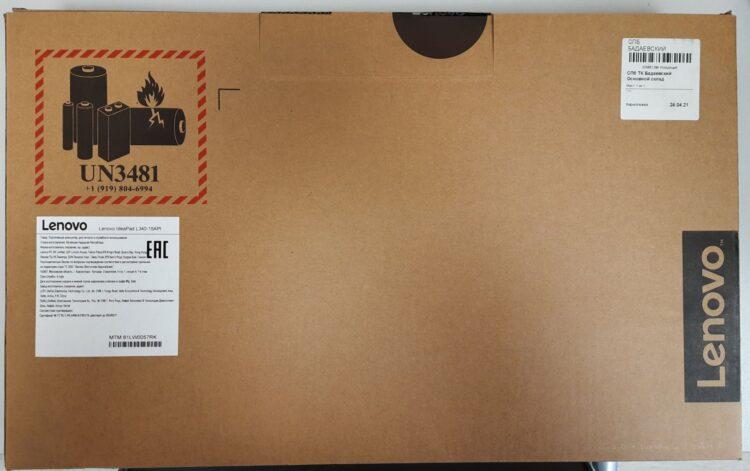 Lenovo IdeaPad L340-15API Laptop image 3