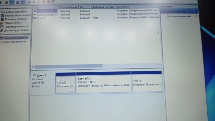 Acer Extensa 15 EX215-22 Laptop image 8